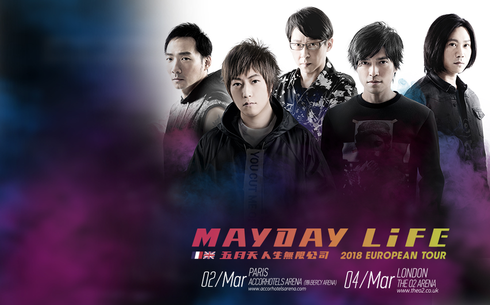 banner mayday2018 home