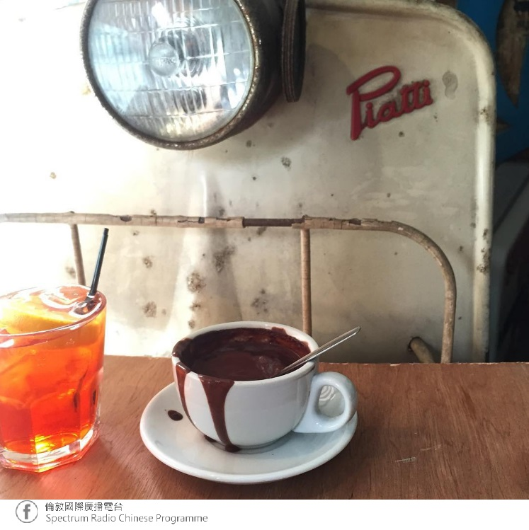 SCOOTER CAFFE