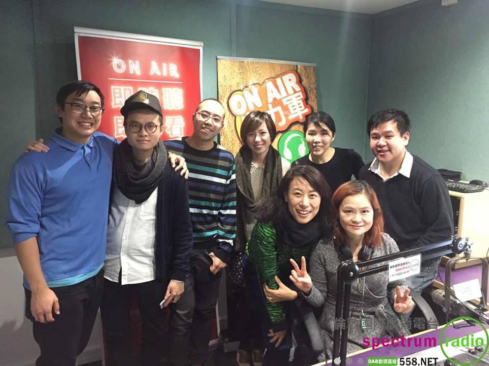 「詩」家聊天室 - 華人青年廣播計劃十週年